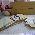學習分類收納的趣味童年六格門櫃.jpg