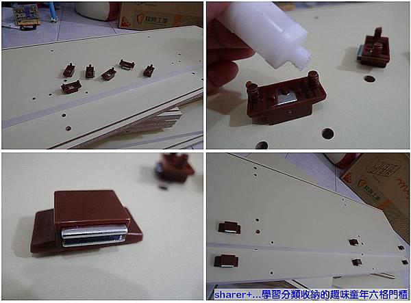門片吸鐵置入...也是需要白膠固定唷!!.jpg