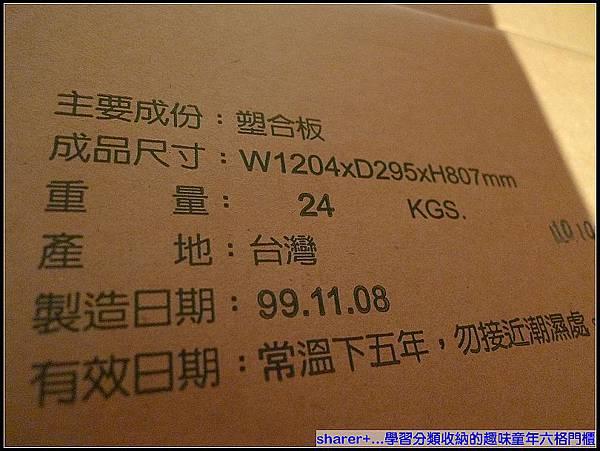 超優的門櫃...台灣製....jpg