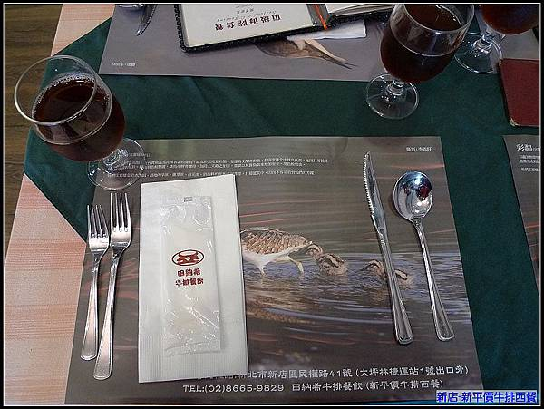 新店-新平價牛排西餐.jpg