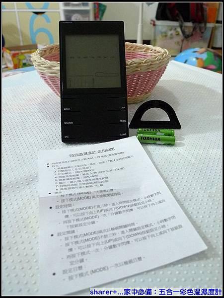 P1220473.jpg