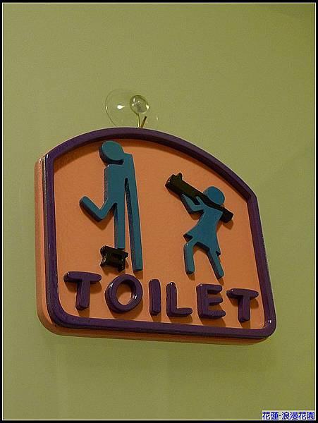 WC門口.jpg