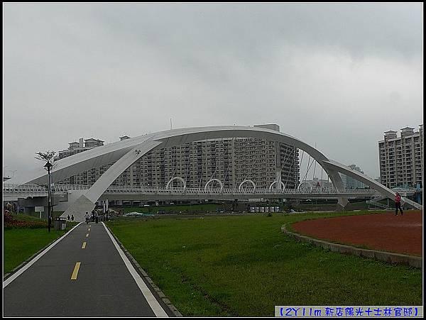 陽光橋.jpg