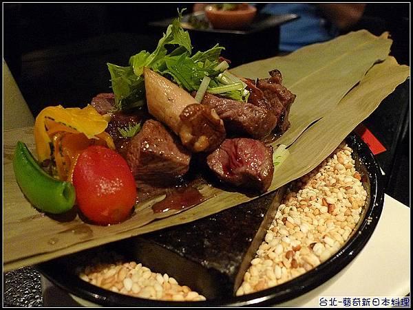 牛肉箬竹燒 (紐澳).jpg