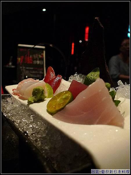 季節鮮魚刺身.jpg