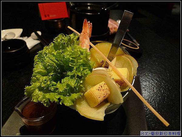 蜜蘋海鮮沙拉.jpg