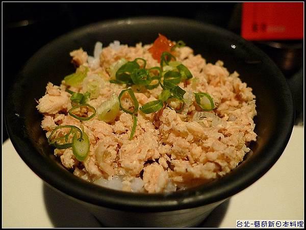 鮭魚季飯.jpg
