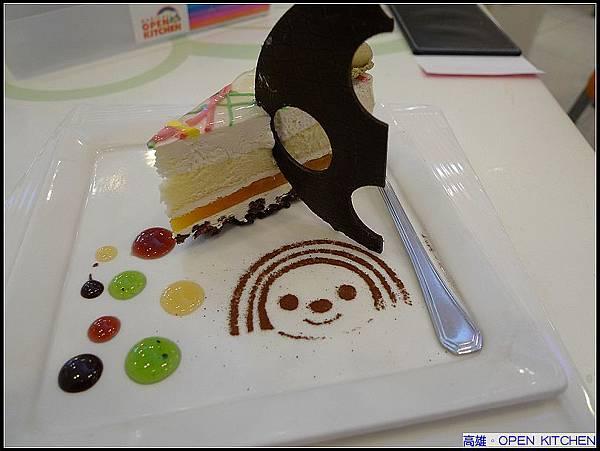 百香蛋糕.jpg