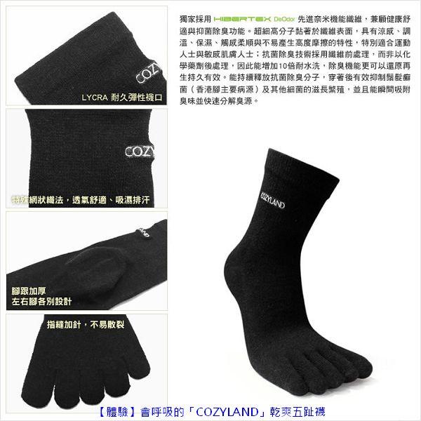 五趾襪  003Finger