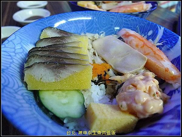 黃金魚蓋飯