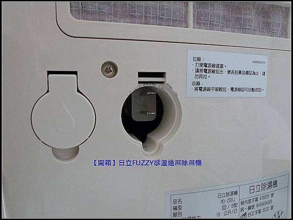 P1280059