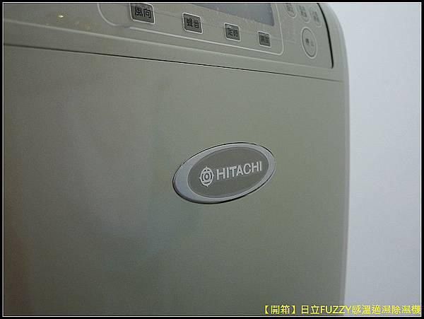 P1280931