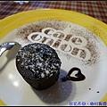 V 岩漿巧克力蛋糕 50