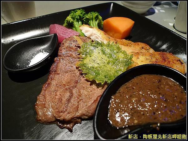 陶板海陸(牛魚
