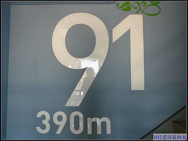 P1310973
