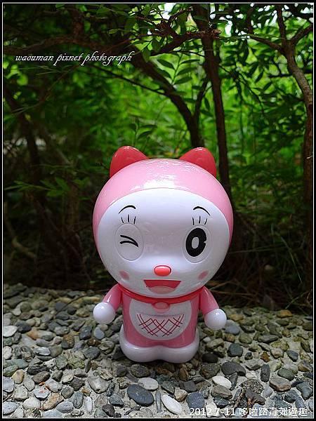 粉紅哆啦美