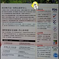 DSC02364 (2).jpg