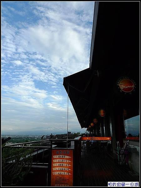 橘子咖啡的view真的很讚.jpg