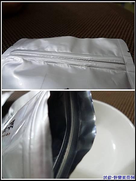 夾鍊帶式的包裝...保存很方便.jpg