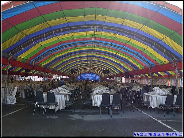 160桌...迎接尾牙晚會的背後,感謝辛苦幕後的工作人員~.jpg