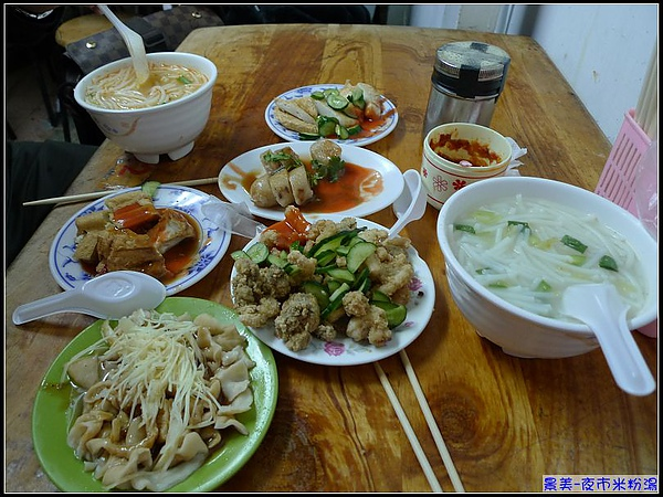 看看這滿滿一桌的晚餐....jpg