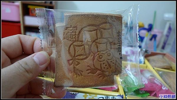 小瓦煎燒上有祝福語耶濃郁牛奶香.jpg