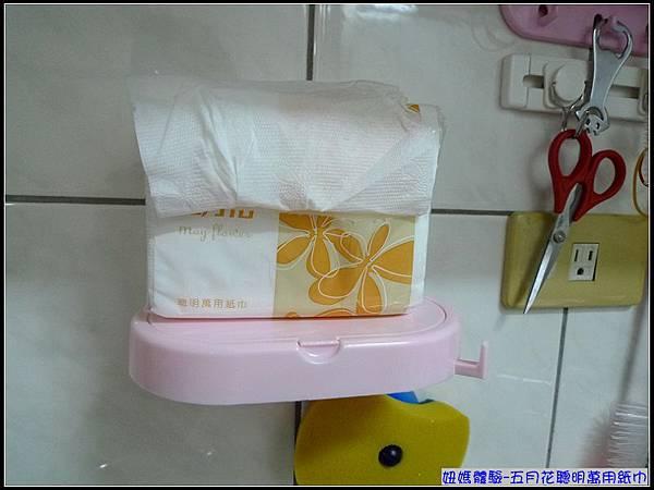 輕巧包裝,廚房隨意放,方便好抽取.jpg
