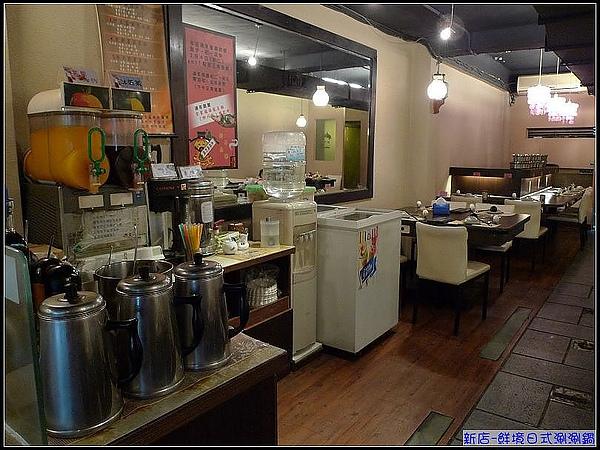 醬汁、飲料DIY自助區.jpg