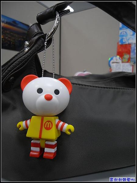 DIY一下,希望麥麥熊也可變成包包吊飾唷.jpg