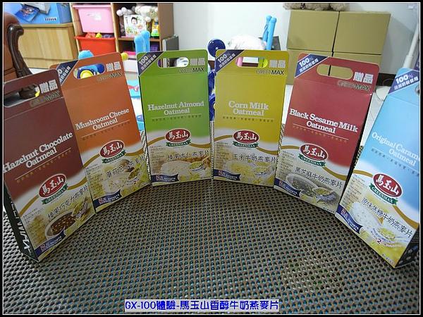 100% 澳洲奶粉使用.jpg
