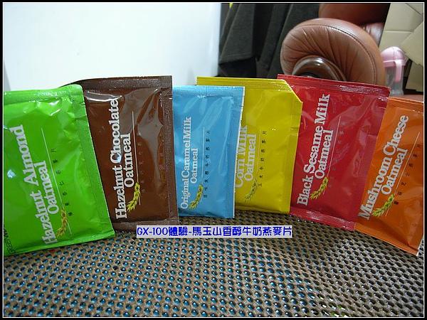 馬玉山-香醇牛奶燕麥片6種口味.jpg