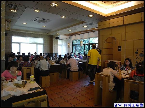 用餐時間滿滿的人.jpg