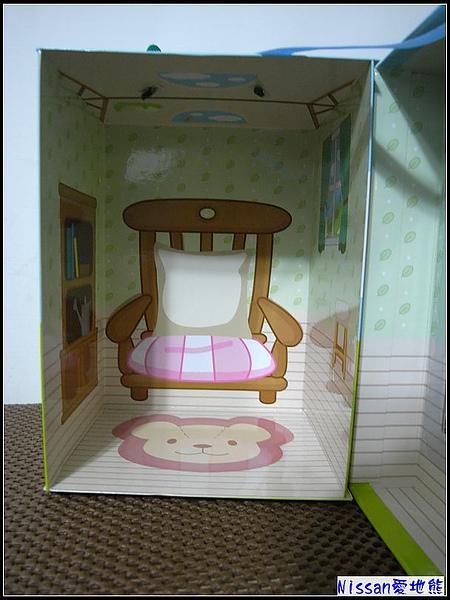 愛地熊的家.jpg