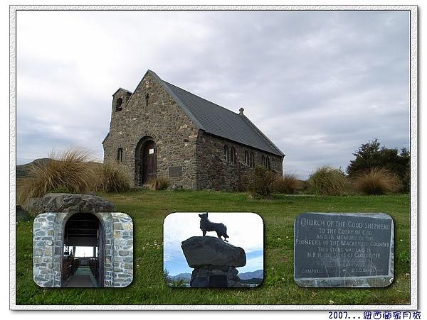 蒂卡波湖-Good Shepherd 小教堂.jpg