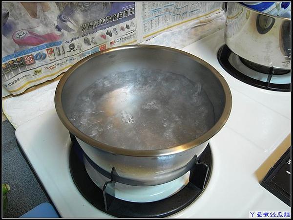 妞家2大1小,醬子的鍋還有水量,將將好!.jpg