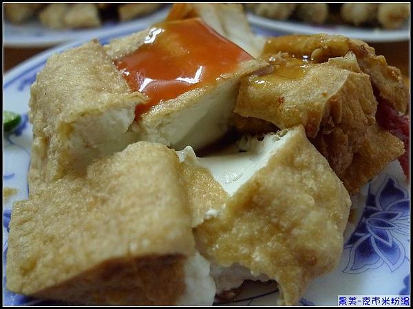 炸豆腐....jpg