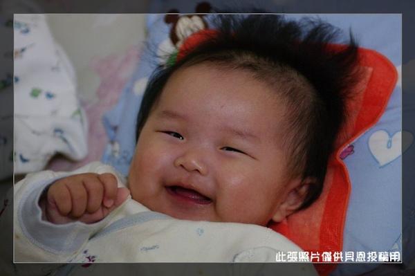 980415貝恩投稿-這就是小沛瑀可愛的笑容.jpg