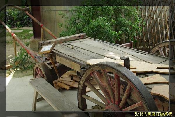 古早時代的牛車吧.JPG