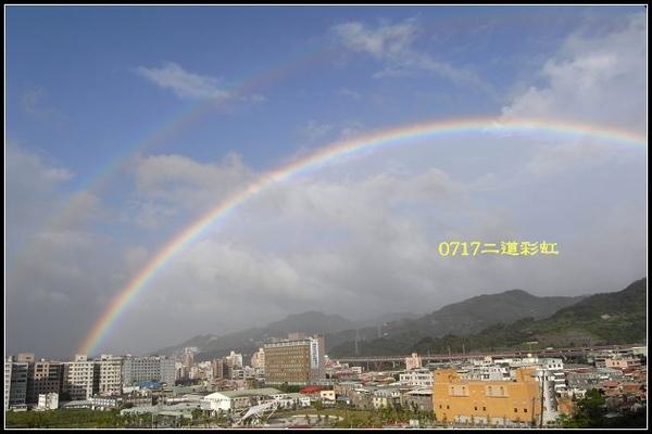 0717美麗的彩虹-2.jpg