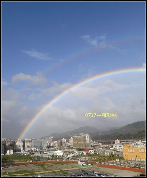 0717美麗的彩虹-1.jpg