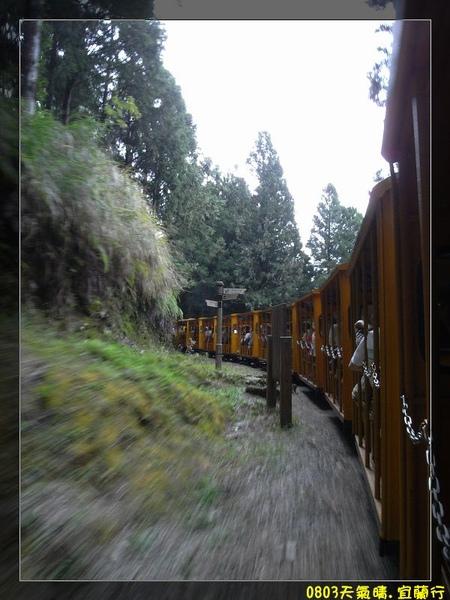 回程的火車,坐在最後一排.jpg