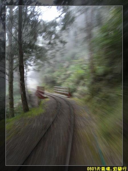 行駛的速度,回首來時路.jpg