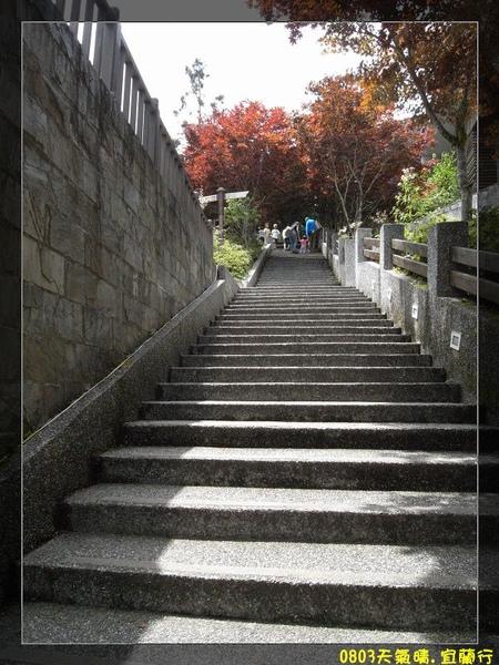 爬完第一階段,陽光來囉.jpg