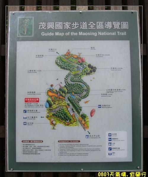 茂興步道全區導覽圖.jpg