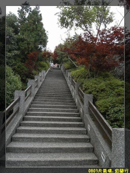 起點..漫長的階梯.jpg