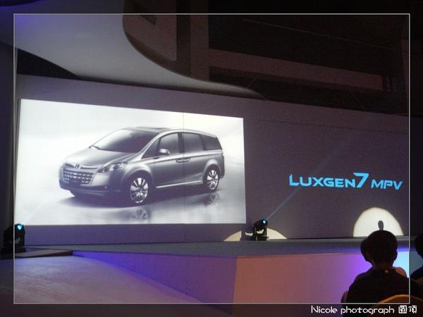 Luxgen7 MPV.jpg