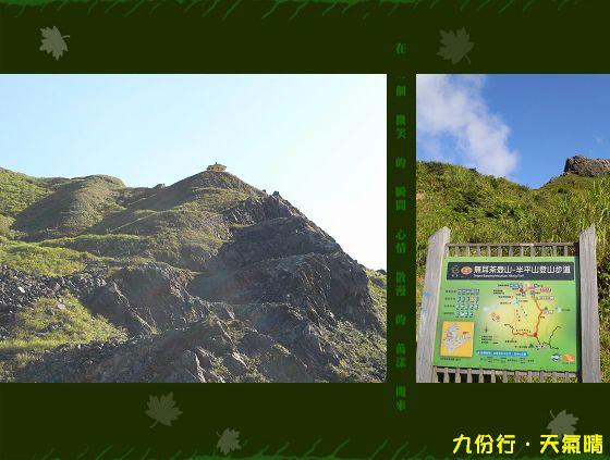 原來茶壺山可以這麼近.jpg