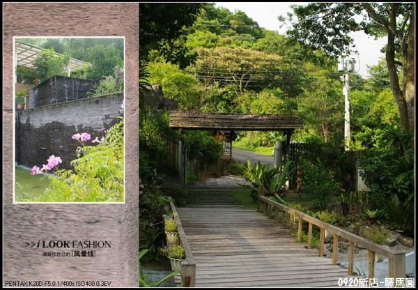 入口處的木橋及流水造景.jpg