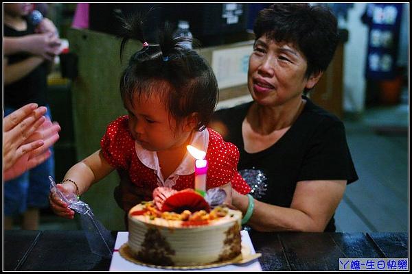 妞很忙,忙著想吃蛋糕.jpg