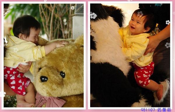 對超大隻的熊熊玩偶,妞玩的不亦樂乎.jpg